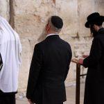 1280px-Western_Wall,_Jerusalem,_(16037897867)